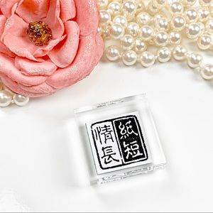 Other - Genro Rubber stamp Made in Japan